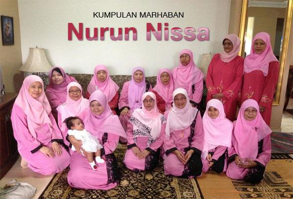 nurun-nisa